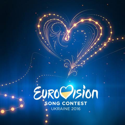 Announcement of the Eurovision 2017 city host postponed again