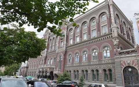 Ukraine's consolidated balance of payments surplus reduced to $ 110m