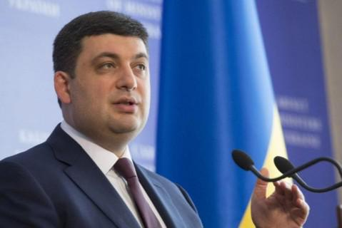 Ukraine-EU memorandum on cooperation in energy sector to be signed before 2017 - Groysman