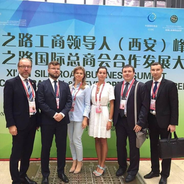 Silk Road Business Summit: Gathering discusses range of issues