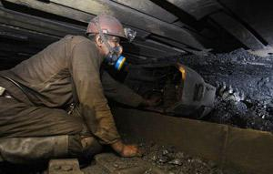 Ukrainian budget draft 2017: coal industry to get almost UAH 2bln
