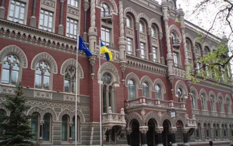 NBU is to auction $50mln today