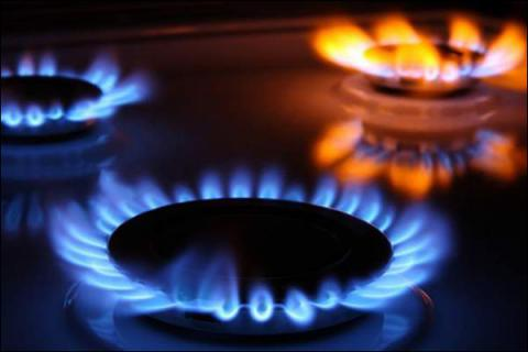Natural gas production in Ukraine up by 1.6% in Jan-Aug 2016 - Ukrtransgaz