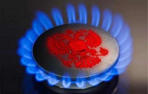 Ukraine ready to buy gas from Russia's Gazprom - for reasonable price