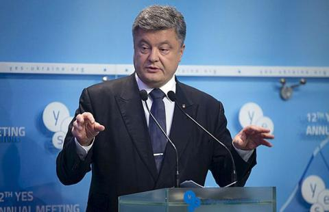 Ukrainian president rules out giving up Crimea in exchange for settlement of situation in Donbas