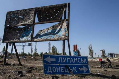 Russia-backed militants mounted 18 attacks on Ukrainian positions in Donbas