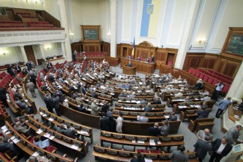 Ukraine's state budget 2017 to be presented in parliament on Wednesday