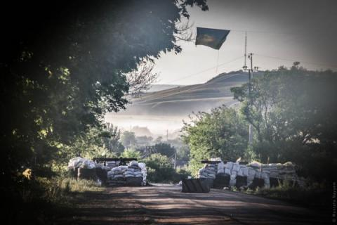 Donbas militants broke ceasefire 25 times over last 24 hours - ATO HQ