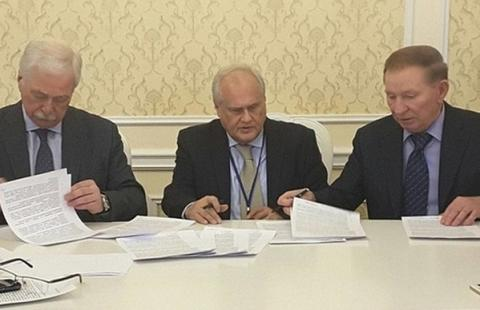 Trilateral Contact Group Skype-meeting called off due to DPR rep's refusal to take part