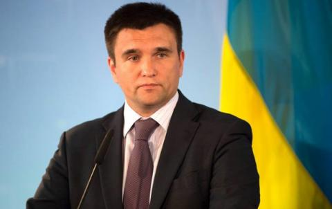 Ukraine's foreign minister to take part in Ukrainian reforms day at Council of Europe