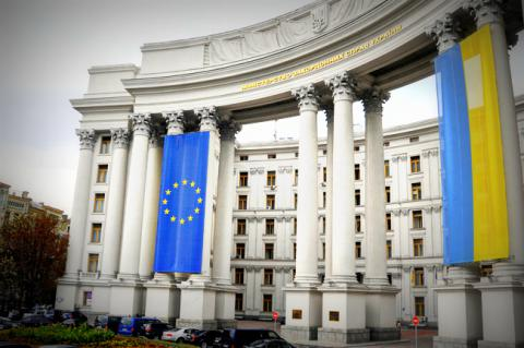 Ministry of Foreign Affairs of Ukraine warns Ukrainians over the risks while visiting Russia