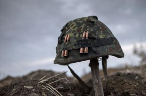 Russian-backed militants launched 44 attacks on Ukrainian forces in Donbas over past 24 hours