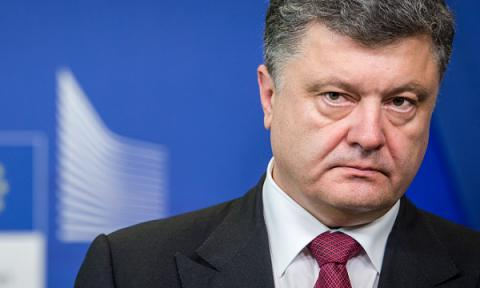 Ukraine doesn't go ahead in Minsk process until security package is observed - President