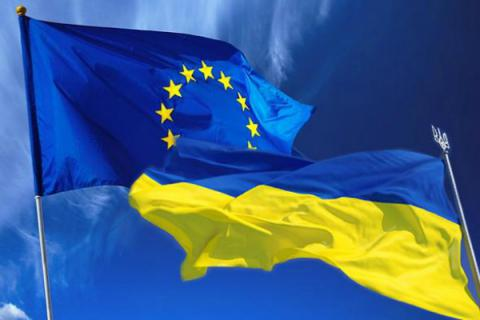 Ukraine-EU high-level consultations to be held in Brussels on Oct 19