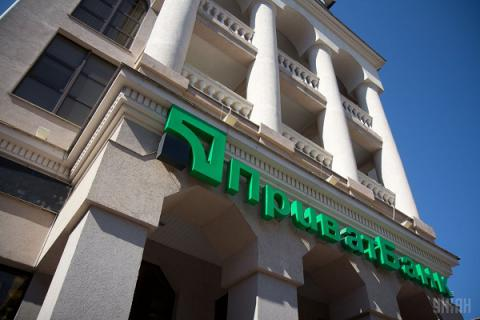 Occupied Crimea seeks to sell offices of Ukrainian PrivatBank