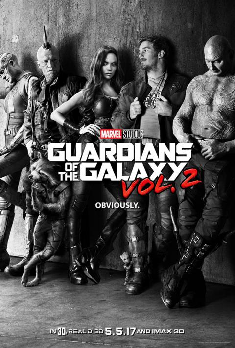 Guardians of the Galaxy 2 - first trailer