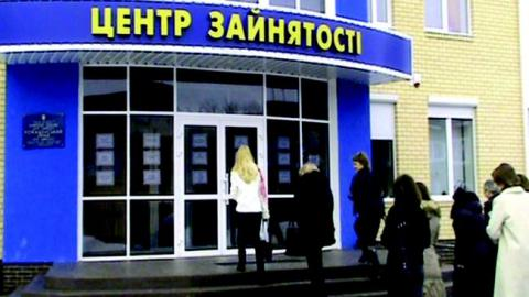 Ukrainian public employment service to sack 40% of its staff