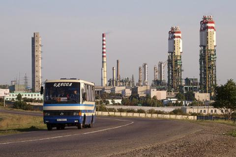 Ukrainian Odesa Port-Side Plant to be sold on Dec 14 - State Property Fund