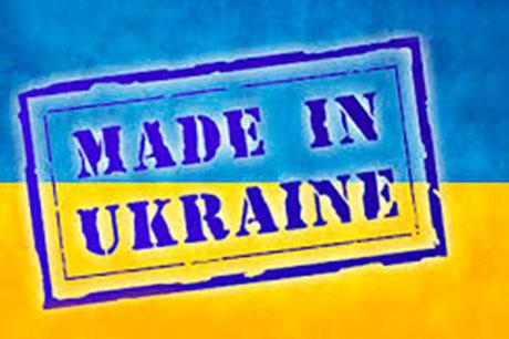 Almost 300 of Ukraine's businesses export products to the EU