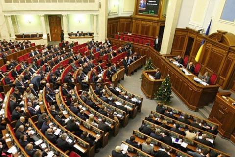 Ukrainian MPs may cancel increase in their salaries