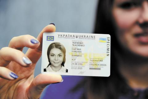 Ukrainians can apply for ID-cards starting from today