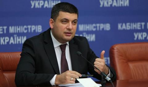 Ukraine's govt retains 3% of GDP deficit projection in finale budget 2017 draft - PM