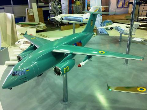 Ukraine ready do supply An-148-300MP maritime patrol planes to Indonesia (VIDEO)