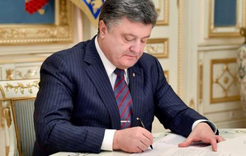 Ukrainian president enacts two donation telecom messages bills