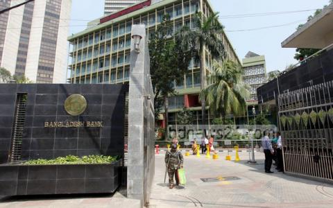 Bangladesh central bank team in Manila to regain cyber heist funds