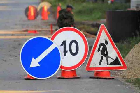 Ukraine, Poland to repair 6 border roads using EUR 68m of Polish loan