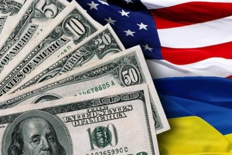 Ukraine's Cabinet of Ministers endorses draft agreement on FATCA with US