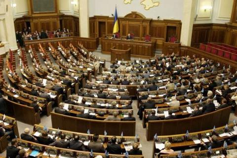 Ukrainian President submits to Rada draft law on prevention of domestic violence