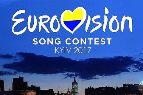 20 thousand guests to visit Kyiv for Eurovision 2017