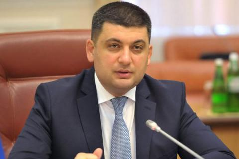 Ukraine ready to become partners with Croatia on building LNG-terminal - Ukrainian PM