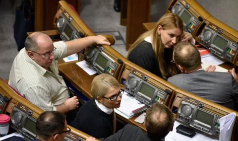 Ukraine's NACP may to compare lifestyle and declared income of some MPs