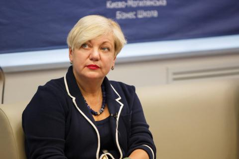 NBU: EU's tranche to Ukraine is at stake