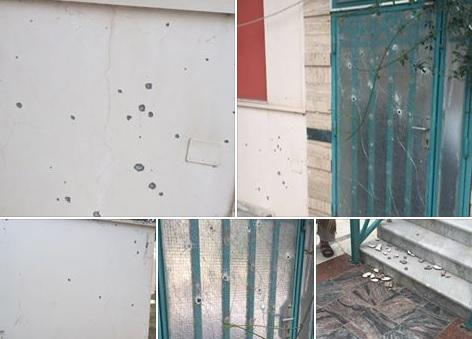 Ukrainian Embassy in Libya shelled