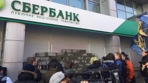 "Ukrainians picketing Russian Sberbank's offices, ATMs after its recognizing ""DPR/LPR"" passports"