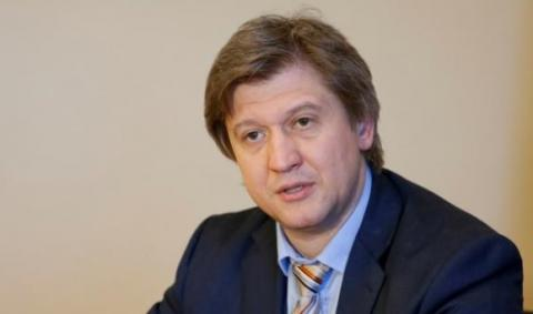 Land reform will be launched in Ukraine this year - Finance Minister