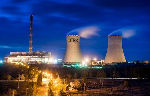 Ukraine's energy holding DTEK loses control over all its businesses in Russia-occupied Donbas - Statement