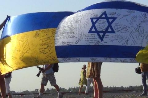 Ukrainian Prime Minister to visit Israel in May despite spat over vote in UNSC