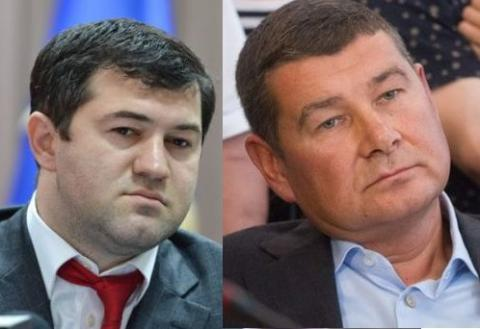 National Anti-Corruption Bureau of Ukraine gives detales on Nasirov's links with Onyshchenko's businesses