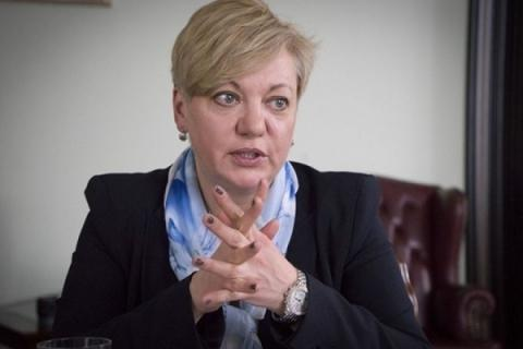 Ukraine's national bank's head ready to quit soon