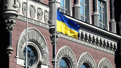 Ukrainian national bank hopes IMF to decide on 4th tranche by late March
