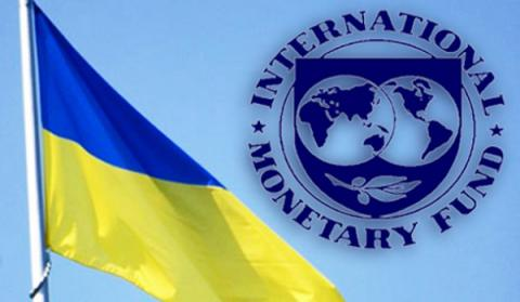 IMF technical mission begins work in Ukraine