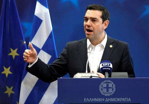 Greece is planning to support Rome EU declaration