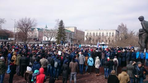 Opposition rallies held in Russian cities of Vladivostok, Novosibirsk, Tomsk, Kemerovo, Barnaul