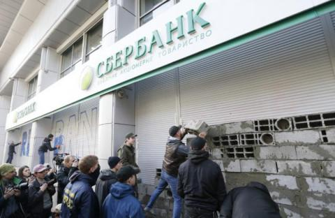 Russian Sberbank selling its Ukrainian subsidiary
