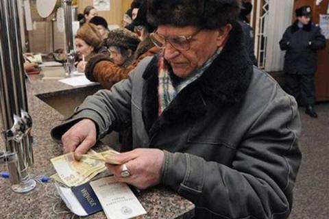 Ukraine's PM promises to rise pensions from Oct 1