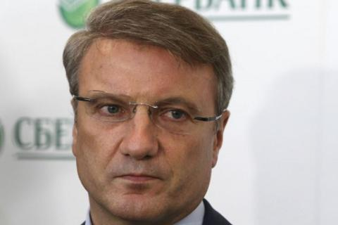 Sberbank CEO confirms Ukrainian subsidiary bank to be sold at price below capital